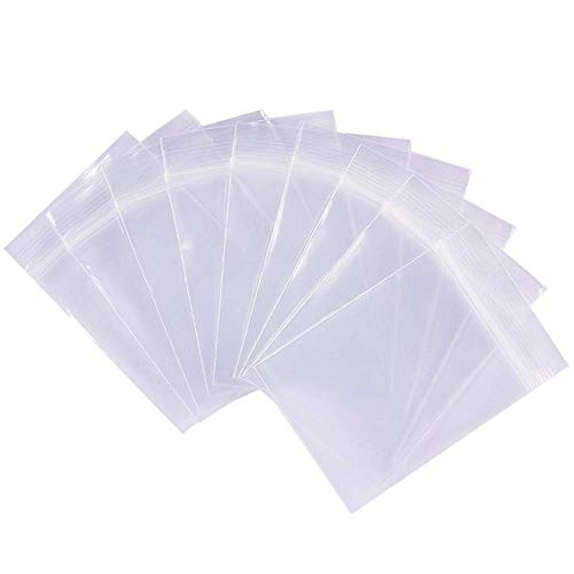 行き当たりばったり所有権ナビゲーション200枚チャック袋 透明チャック付ポリ袋 リサイクル可能プラスチック袋密封保存袋