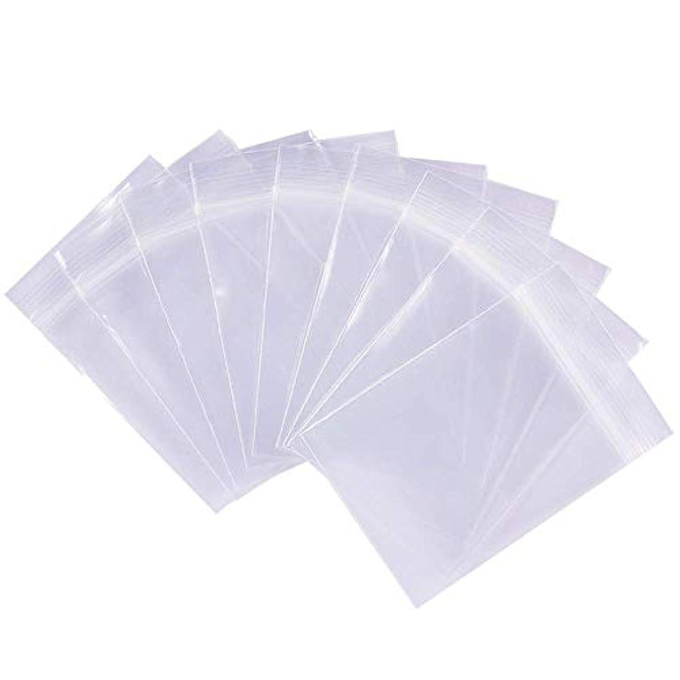 王子逃すデマンド200枚チャック袋 透明チャック付ポリ袋 リサイクル可能プラスチック袋密封保存袋