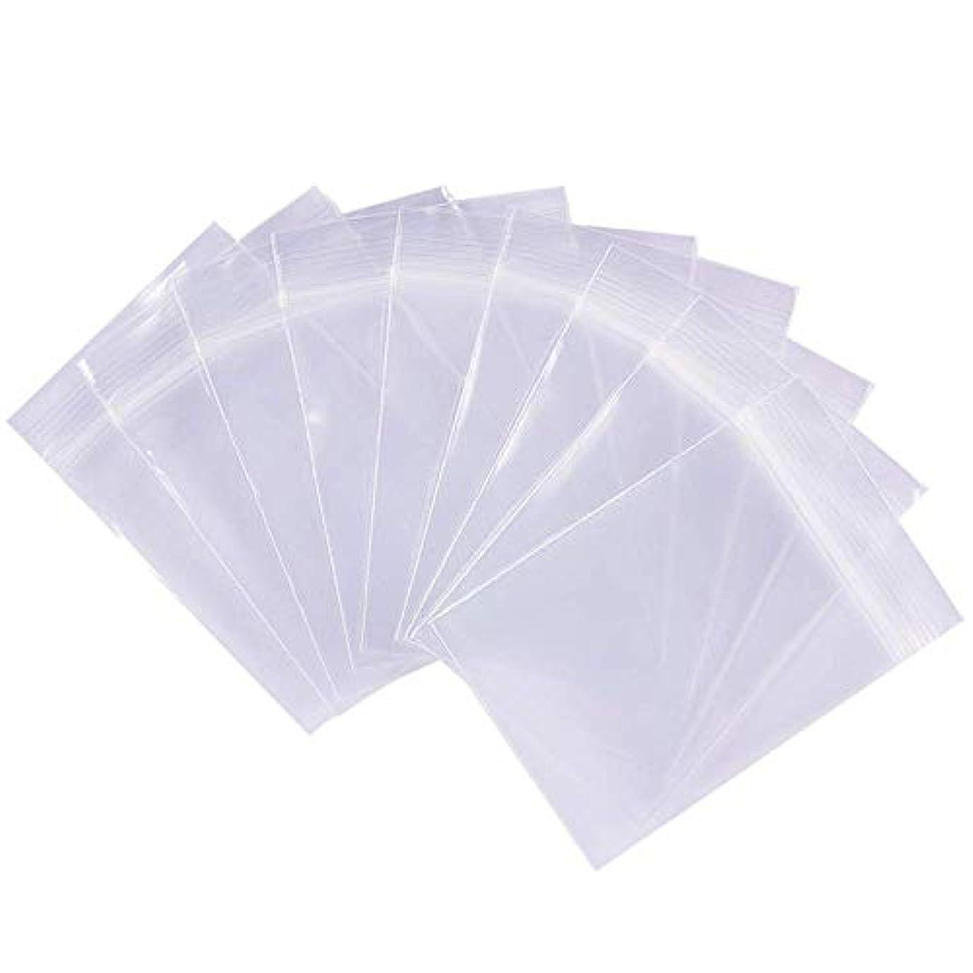 ごちそう心理的に前兆200枚チャック袋 透明チャック付ポリ袋 リサイクル可能プラスチック袋密封保存袋