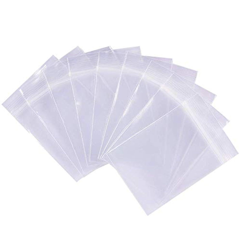 トンネルチーズ薬剤師200枚チャック袋 透明チャック付ポリ袋 リサイクル可能プラスチック袋密封保存袋