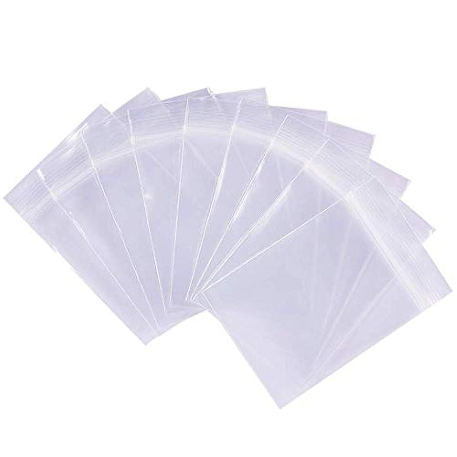 200枚チャック袋 透明チャック付ポリ袋 リサイクル可能プラスチック袋密封保存袋