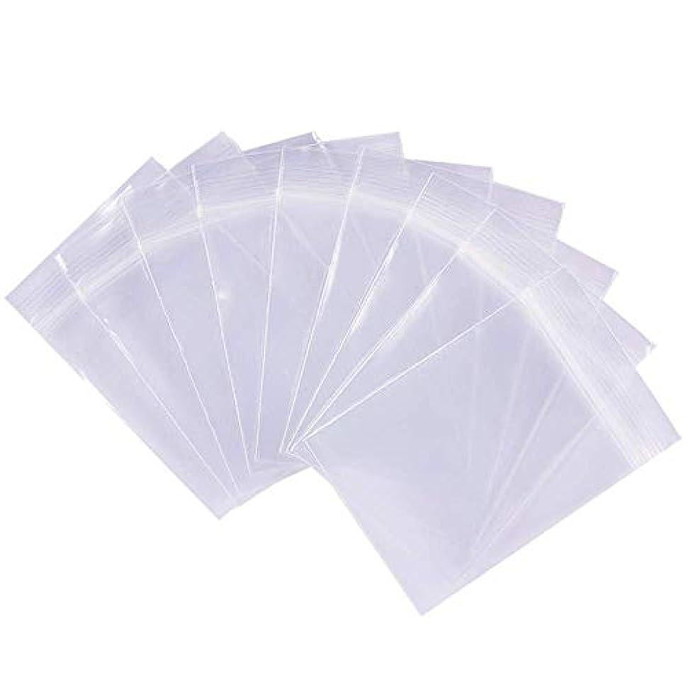 バング聖人知覚200枚チャック袋 透明チャック付ポリ袋 リサイクル可能プラスチック袋密封保存袋