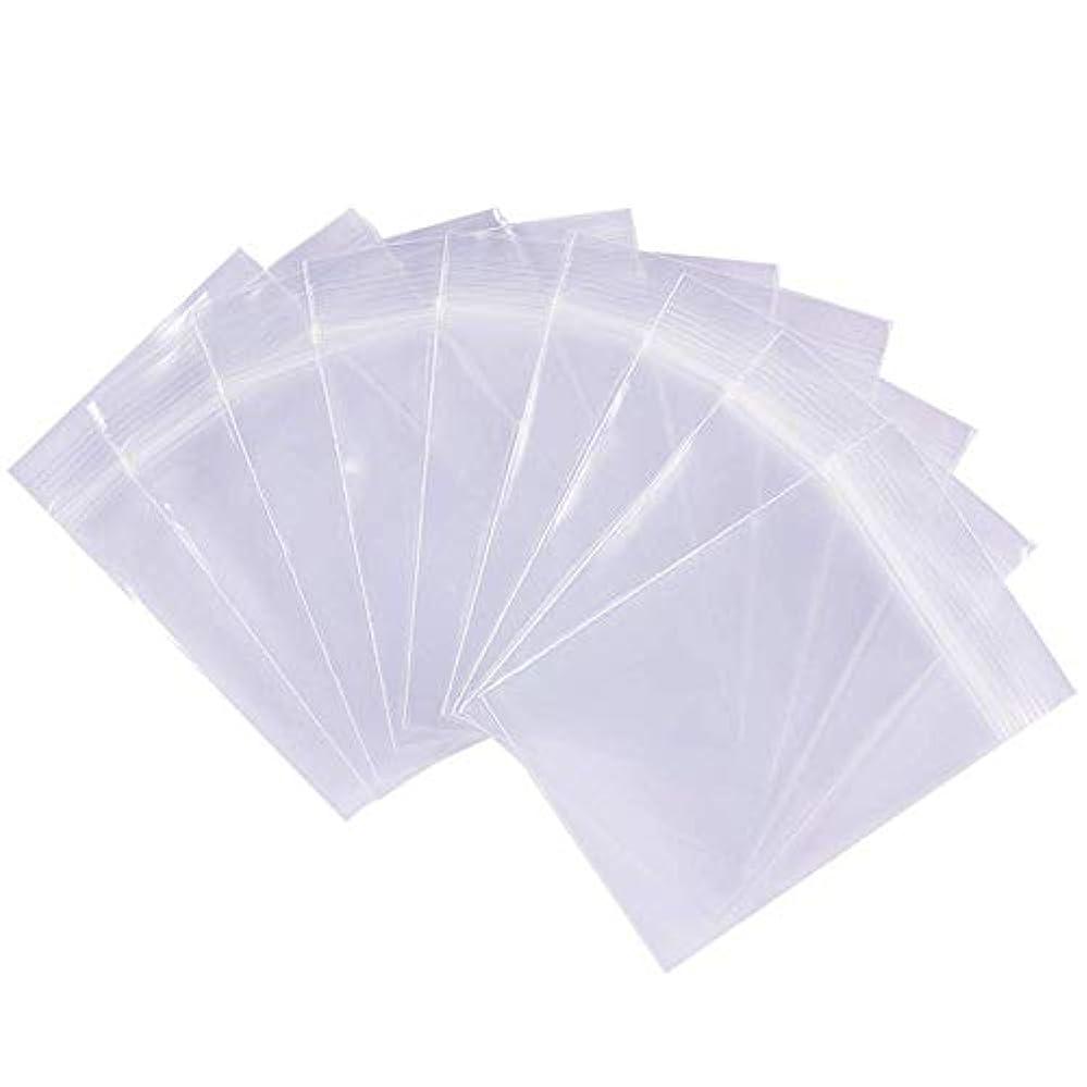 エキス画面幾何学200枚チャック袋 透明チャック付ポリ袋 リサイクル可能プラスチック袋密封保存袋