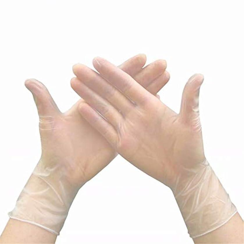 麦芽ゲートカーペット七里の香 使い捨てビニール手袋、医療試験、パウダーフリーラテックスフリー、アレルギーフリー 20pcs/Box