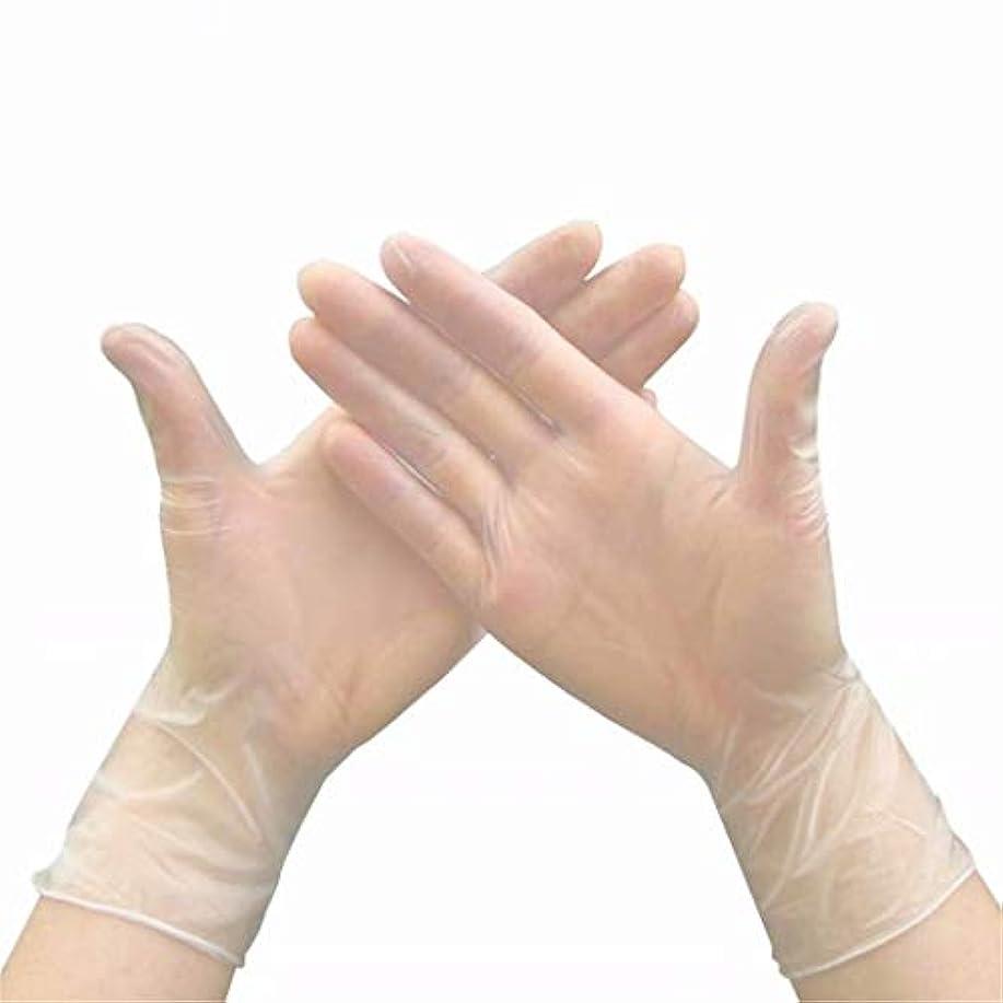 体系的に真夜中検体七里の香 使い捨てビニール手袋、医療試験、パウダーフリーラテックスフリー、アレルギーフリー 20pcs/Box