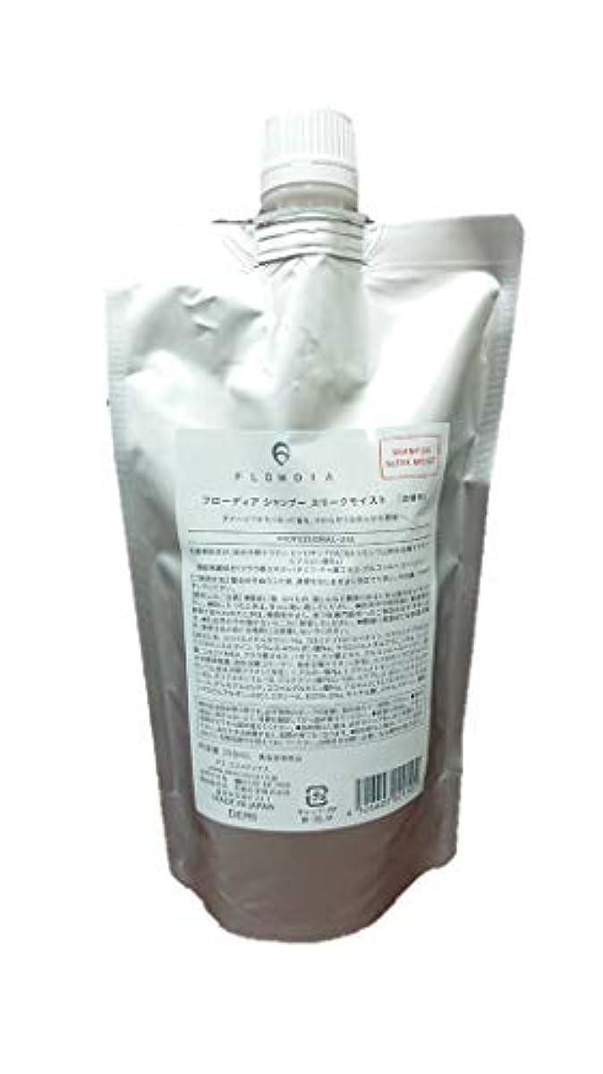 生産的擬人退化するフローディア シャンプー スリークモイスト<つめかえ用>(350ml)