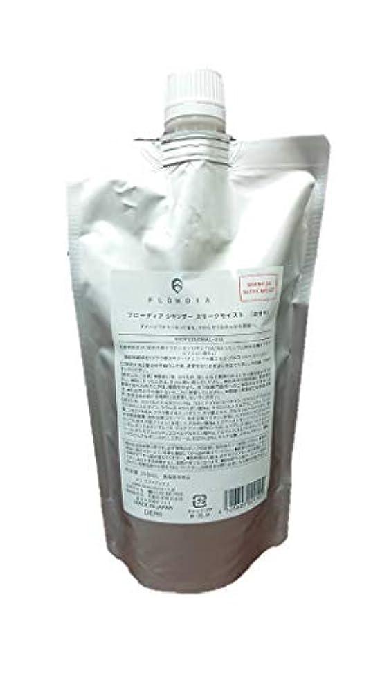 食べる不健康脅迫フローディア シャンプー スリークモイスト<つめかえ用>(350ml)