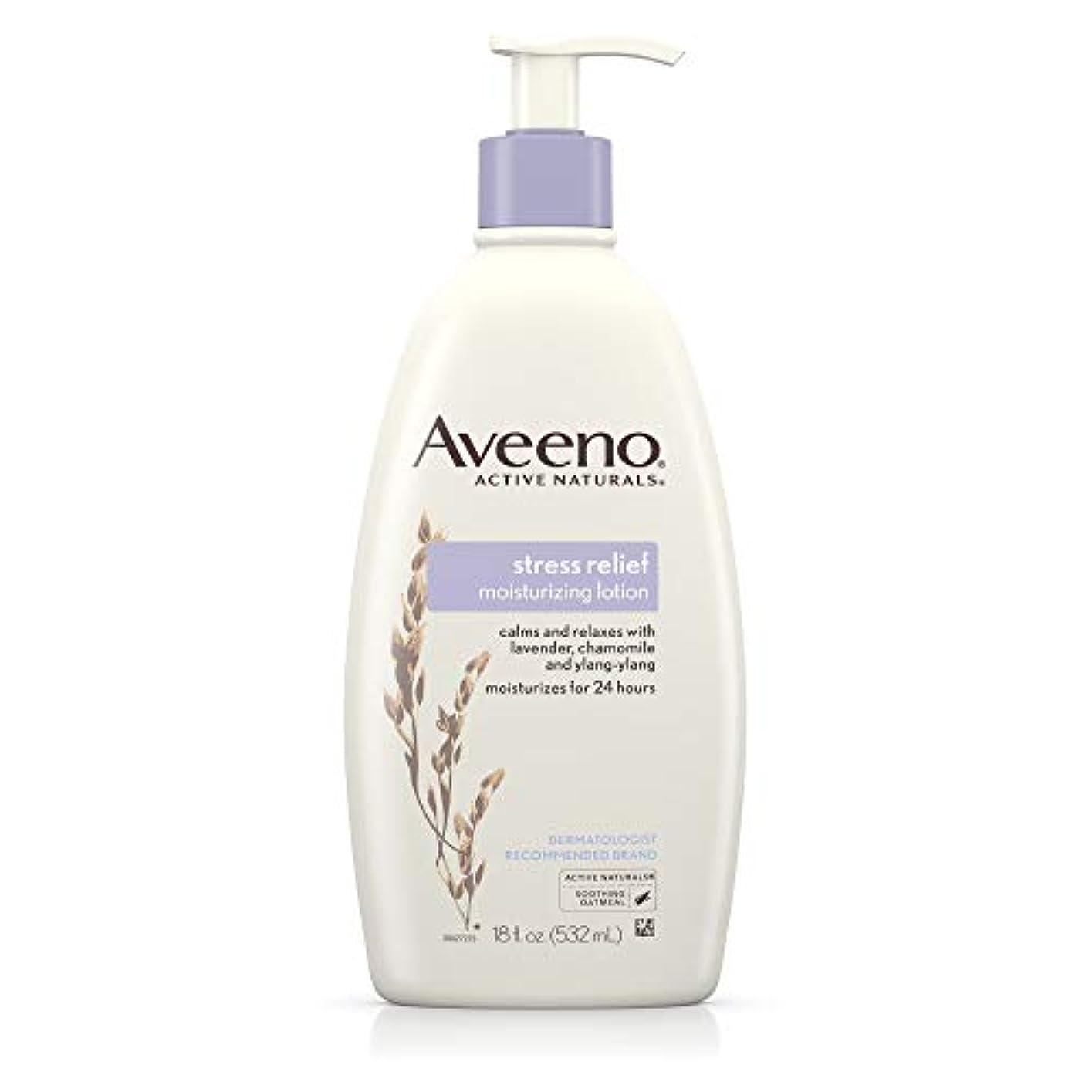 上回る海上強化Aveeno アヴィーノ ストレスリリーフ ラベンダー、カモミール、イランイランの香りリラックスローション (532 ml) [並行輸入品]