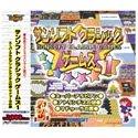 Ultra2000 サンソフト クラシック ゲームズ 1