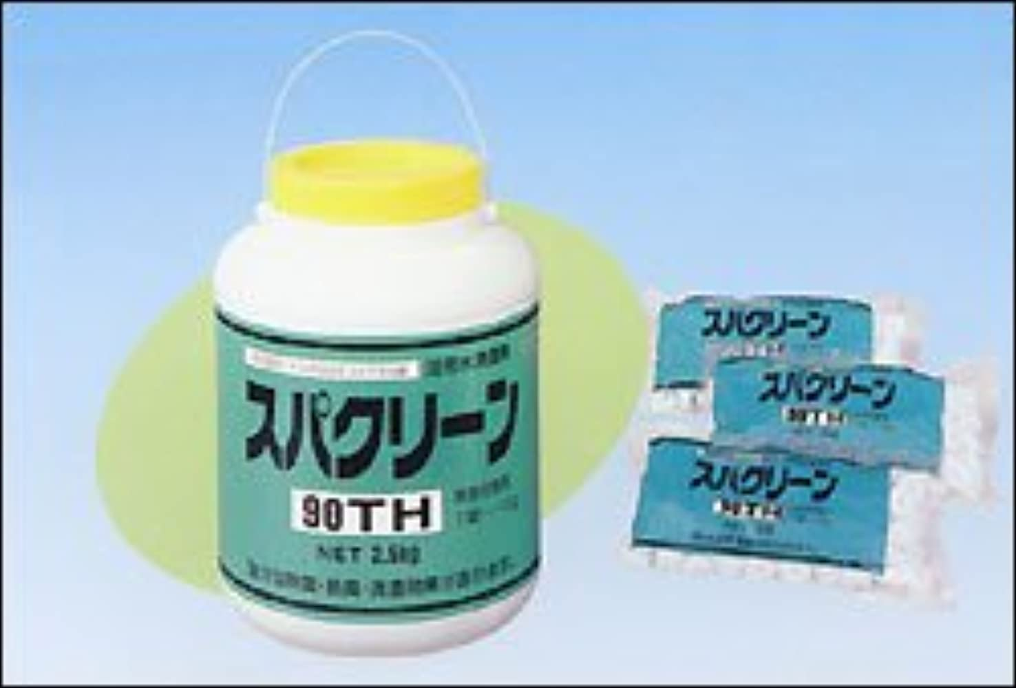 骨の折れるホイットニー追加するスパクリーン 90TH 2.5kg 浴用水精澄剤