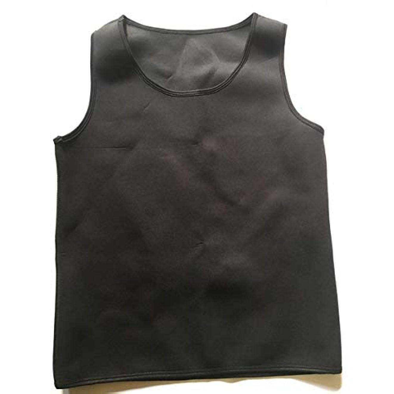 スタッフマルコポーロセグメントIntercoreyネオプレンウエストトレーナーSlim身ベルト腹男性Slim身ベストボディシェイパー腹部脂肪燃焼シェイパーウェア汗コルセット
