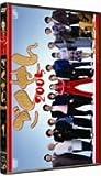 ごくせん 2005 Vol.1 [DVD]