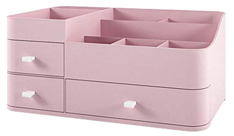 残る樫の木ホールドAnberotta コスメボックス メイクボックス 化粧品収納ケース 卓上マルチ収納 ラック 引き出し 小物入れ 大容量 J72 (ピンク)
