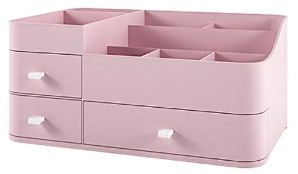 物思いにふける興奮する幸福Anberotta コスメボックス メイクボックス 化粧品収納ケース 卓上マルチ収納 ラック 引き出し 小物入れ 大容量 J72 (ピンク)