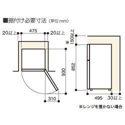 MORITAモリタ 88リットル2ドア冷蔵庫 MR-D90E-W