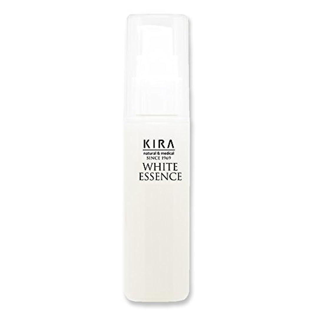 先見の明破産少年綺羅化粧品 ホワイトエッセンス (美容液)