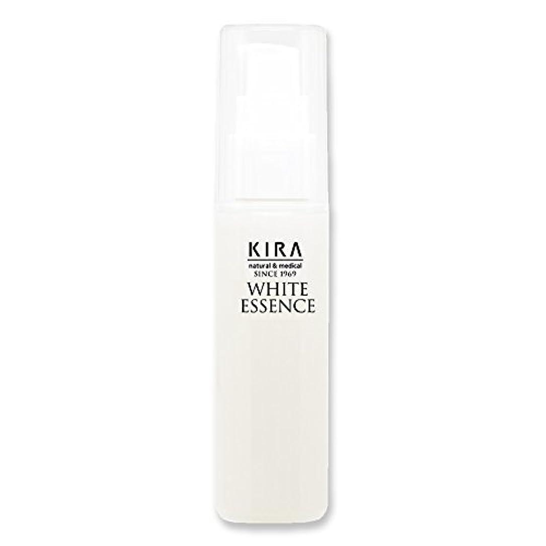 米国飛行機アイザック綺羅化粧品 ホワイトエッセンス (美容液)