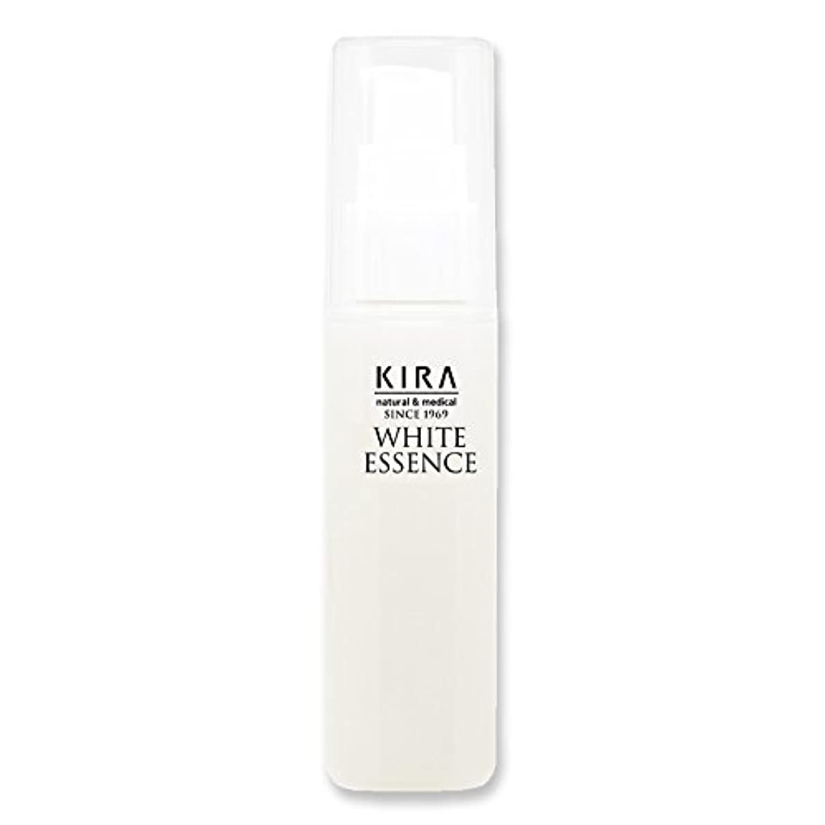 元気な次へ傷つける綺羅化粧品 ホワイトエッセンス (美容液)