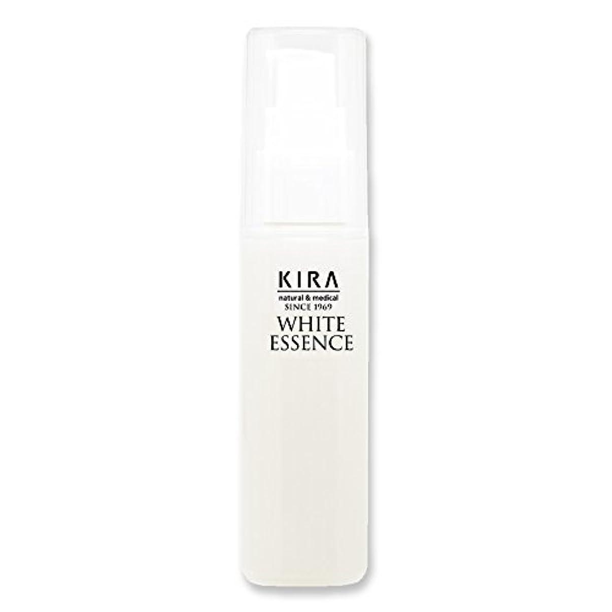 ウェイトレス変形する大声で綺羅化粧品 ホワイトエッセンス (美容液)