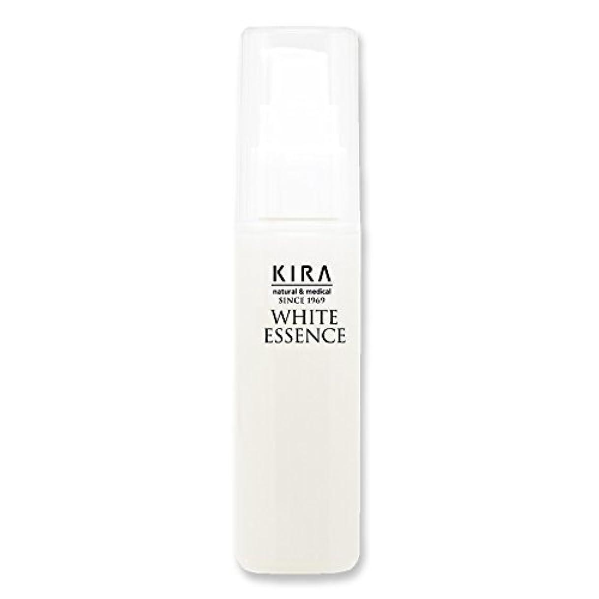 文明ビュッフェ水差し綺羅化粧品 ホワイトエッセンス (美容液)