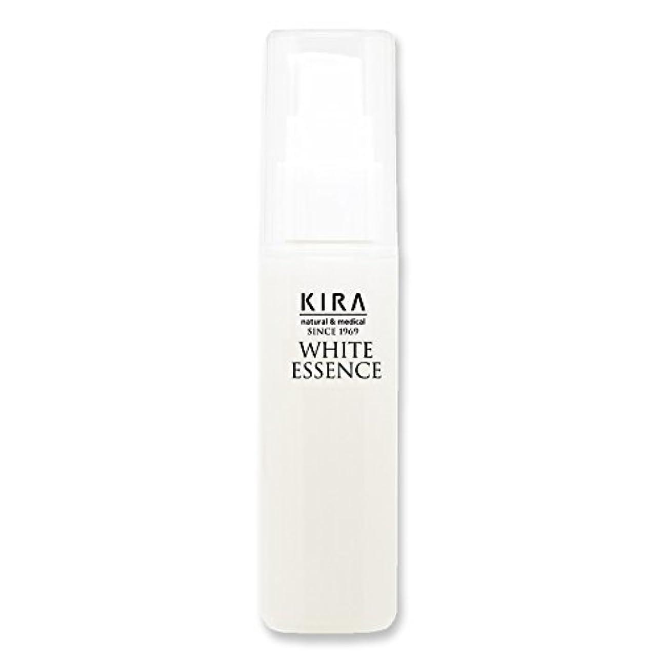 綺羅化粧品 ホワイトエッセンス (美容液)