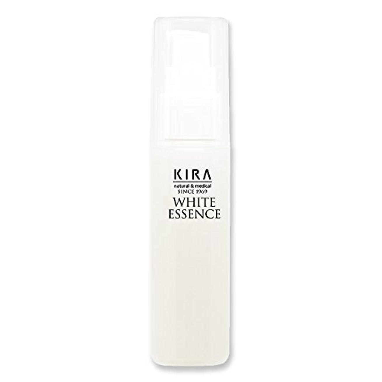 拒絶するカバーアレキサンダーグラハムベル綺羅化粧品 ホワイトエッセンス (美容液)