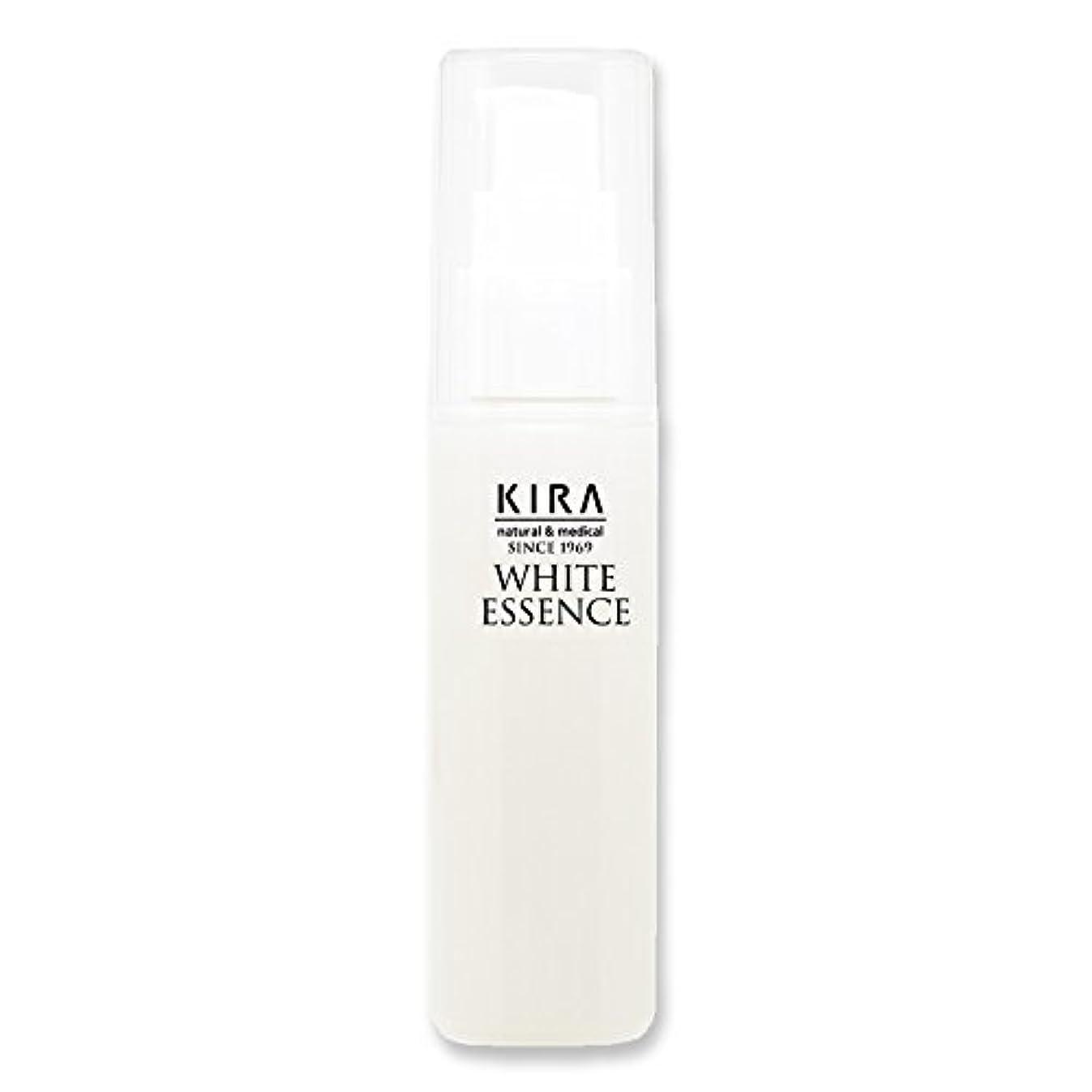 突っ込むアート変装綺羅化粧品 ホワイトエッセンス (美容液)
