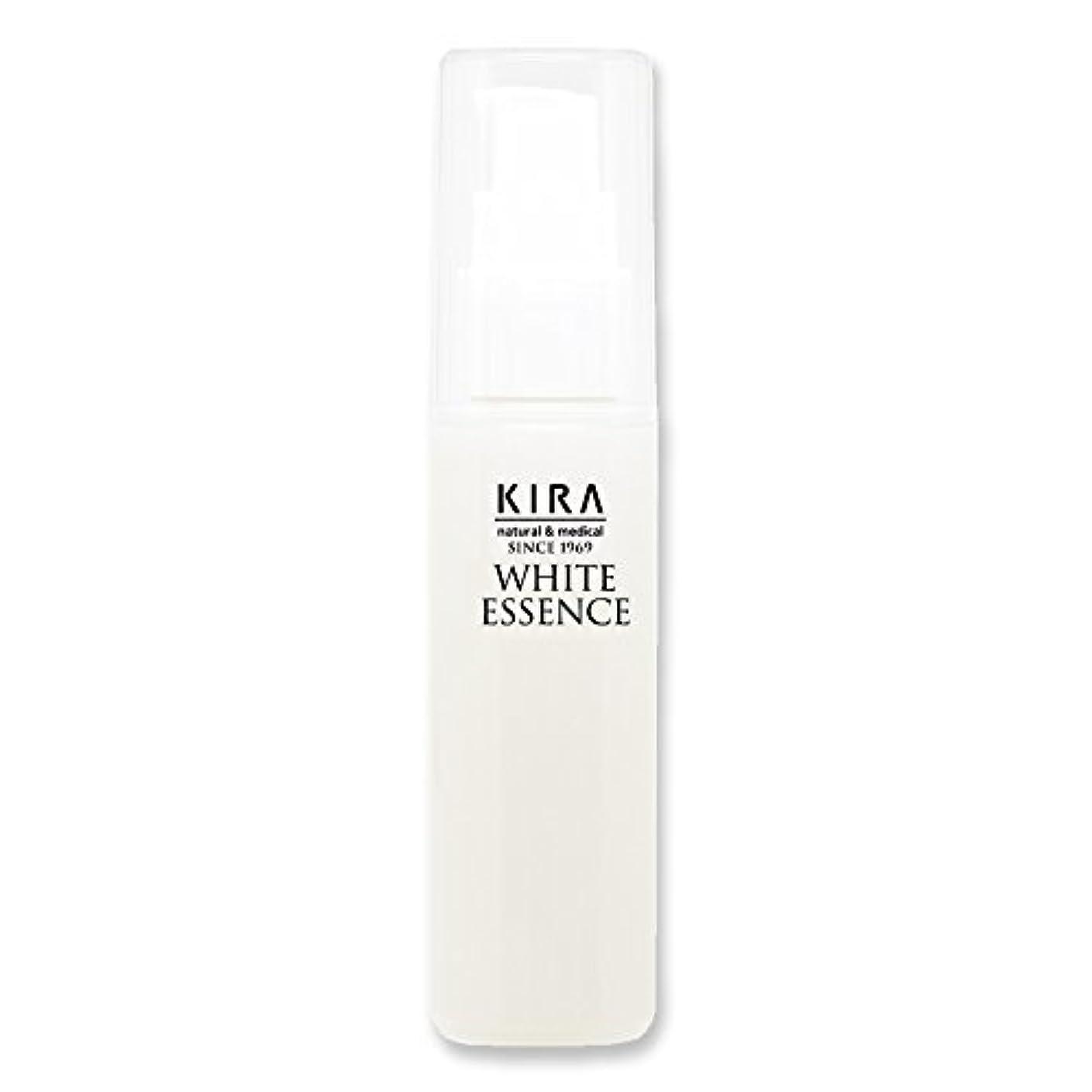 フライトしなやかな覗く綺羅化粧品 ホワイトエッセンス (美容液)