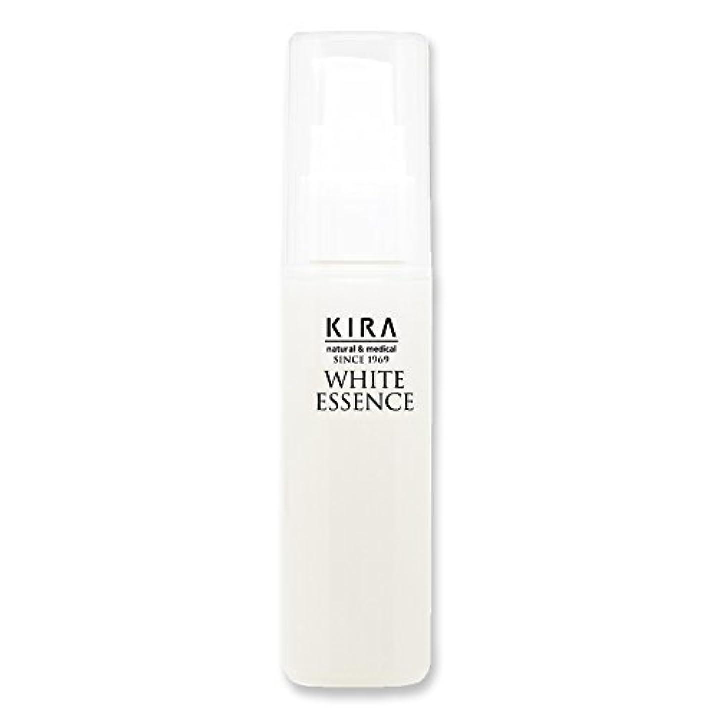 お気に入り影響レスリング綺羅化粧品 ホワイトエッセンス (美容液)