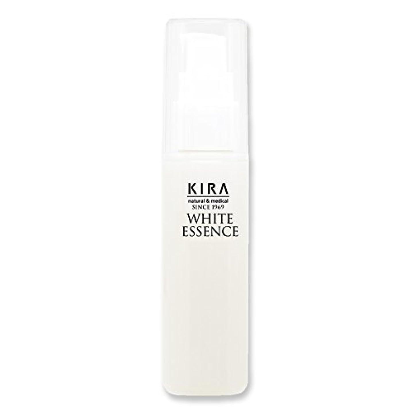 圧縮する全国しおれた綺羅化粧品 ホワイトエッセンス (美容液)