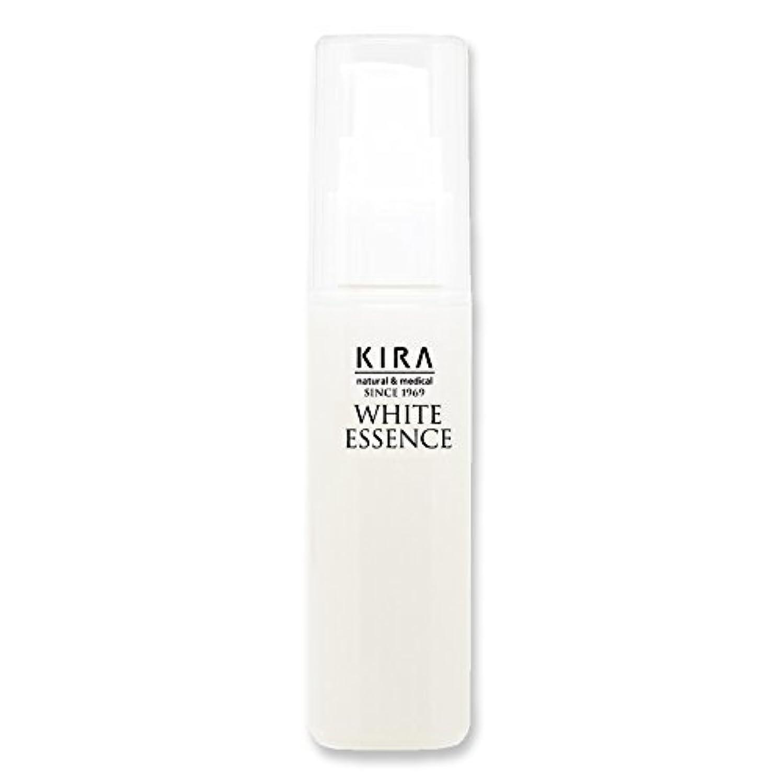 安定した化粧空の綺羅化粧品 ホワイトエッセンス (美容液)