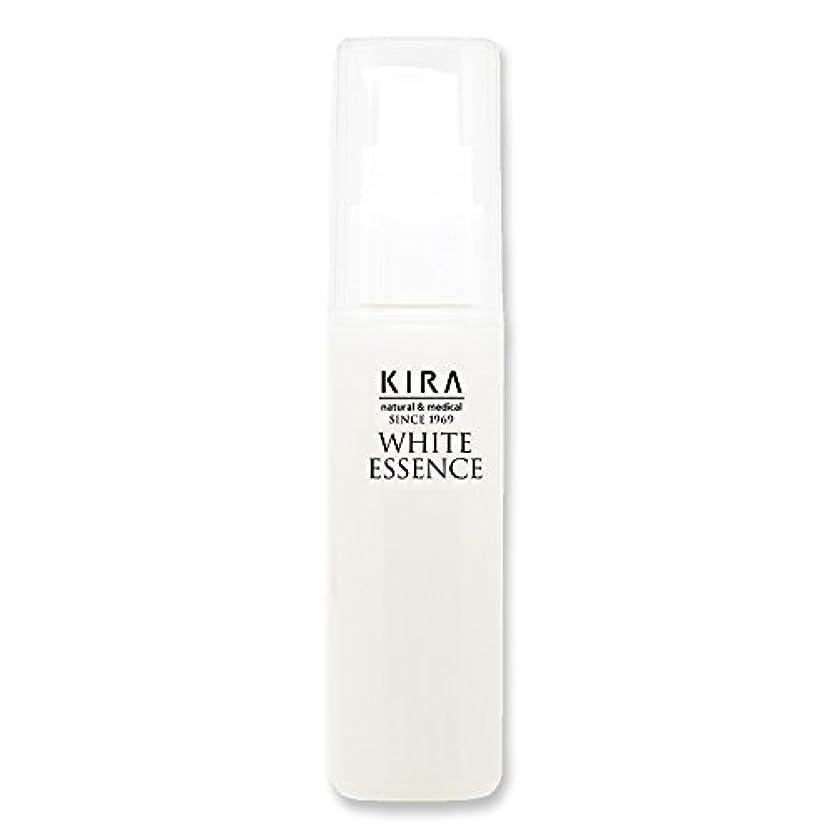 マリナー良さ振りかける綺羅化粧品 ホワイトエッセンス (美容液)