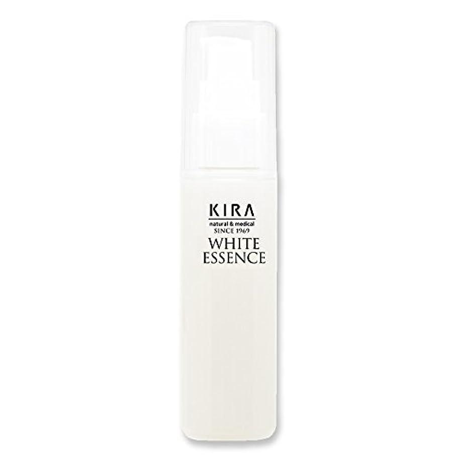 キャンベラ佐賀天国綺羅化粧品 ホワイトエッセンス (美容液)