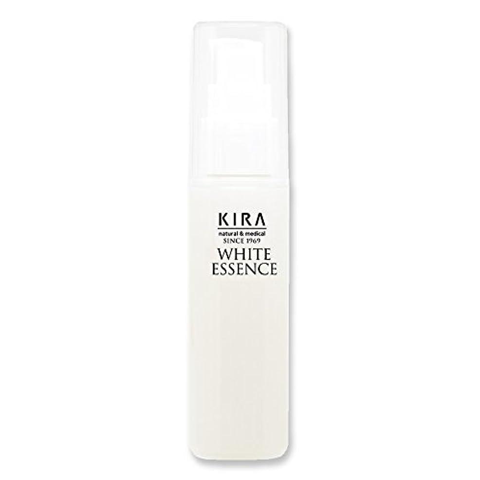 地図ストライプ促進する綺羅化粧品 ホワイトエッセンス (美容液)