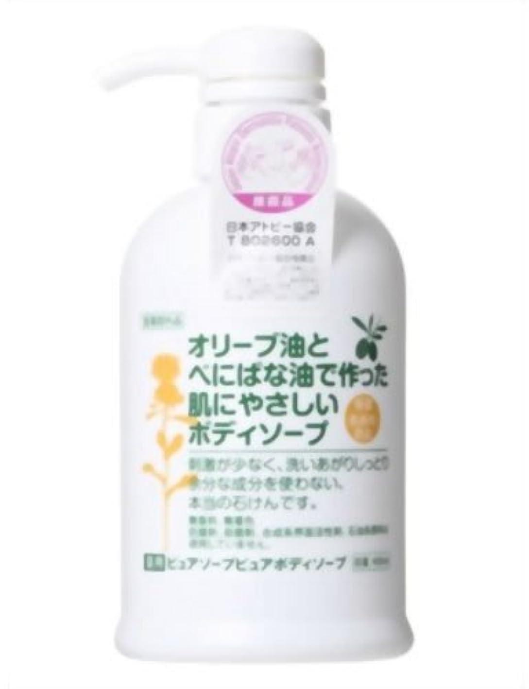 乳製品伝染性の霧薬用ピュアソープピュアボディソープ 400ml