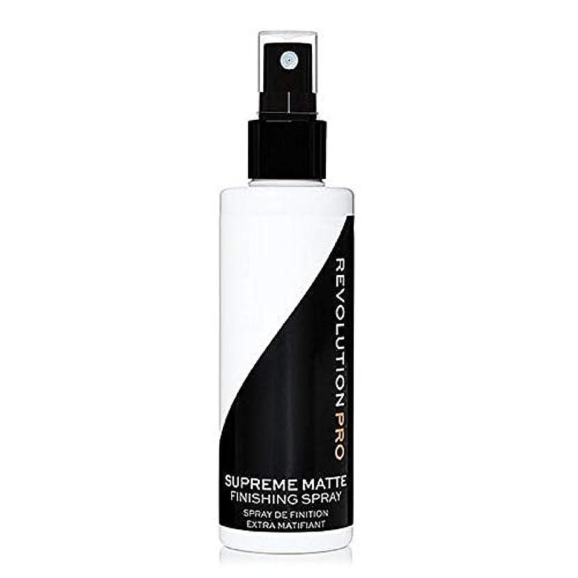 合図真空時々[Revolution ] 革命プロ最高のマット仕上げスプレー - Revolution Pro Supreme Matte Finishing Spray [並行輸入品]