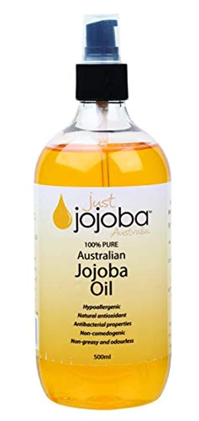 山積みのハンディキャップシロクマ[Just Jojoba Australia]ジャストホホバ 100%ピュア ゴールデンホホバオイル 500ml(海外直送品)
