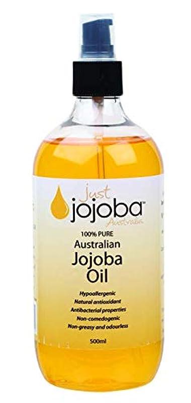 スーツケース強調裁定[Just Jojoba Australia]ジャストホホバ 100%ピュア ゴールデンホホバオイル 500ml(海外直送品)