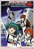 ストラトス・フォー アドヴァンスのアニメ画像