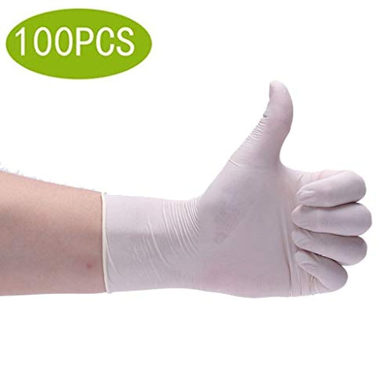 ニトリル試験用手袋 - 医療用グレード、非粉末、非ラテックス、使い捨て、食品安全、XS-XL 、、 1箱あたり100グローブ (Size : L)