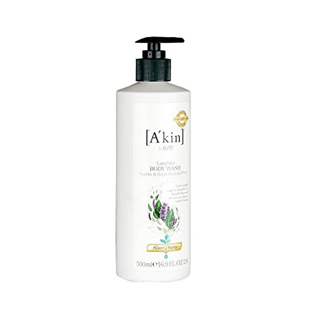 各病気だと思う浅いA'kin Aromatherapy Lavender Body Wash (Pack of 6) - A'Kinアロマラベンダーボディウォッシュ (x6) [並行輸入品]