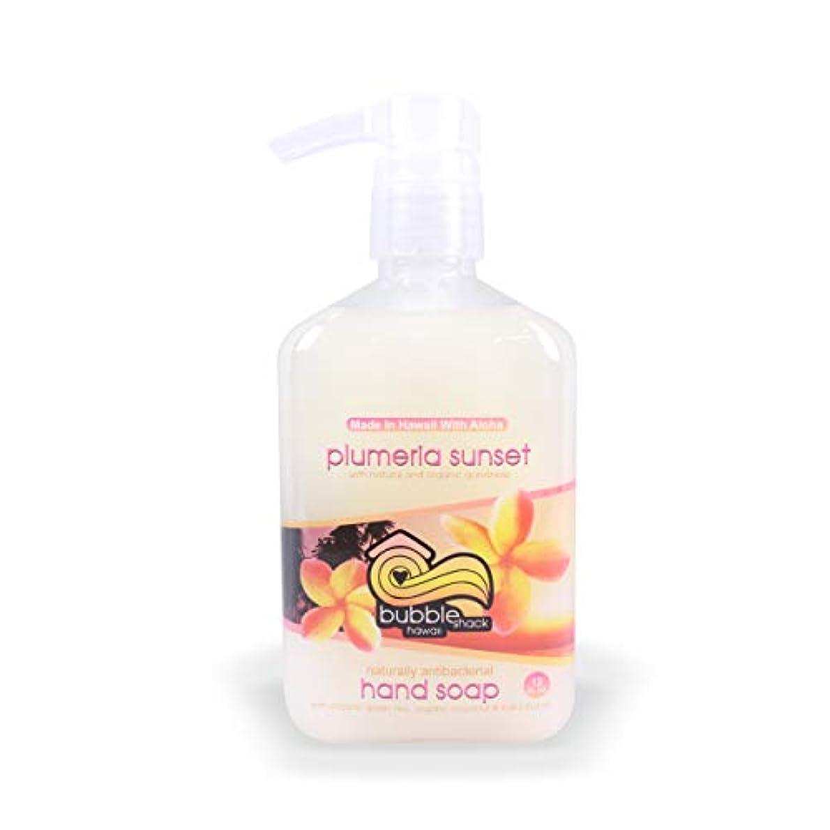 つかの間有名人パニック【正規輸入品】 バブルシャック?ハワイ Bubble shack Hand Soap ハンドソープ plumeria sunset プルメリアサンセット 340ml