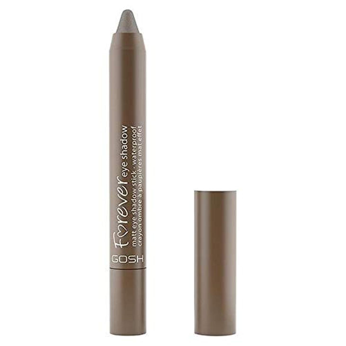 振るう機関車博覧会[GOSH ] おやっ永遠にシングルアイシャドウマット10ミディアムブラウン1.5グラム - Gosh Forever Single Eyeshadow Matt 10 Medium Brown 1.5G [並行輸入品]