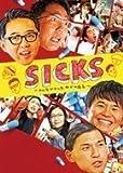 【Loppi・HMV限定】SICKS ~みんながみんな、何かの病気~ Blu-ray BOX