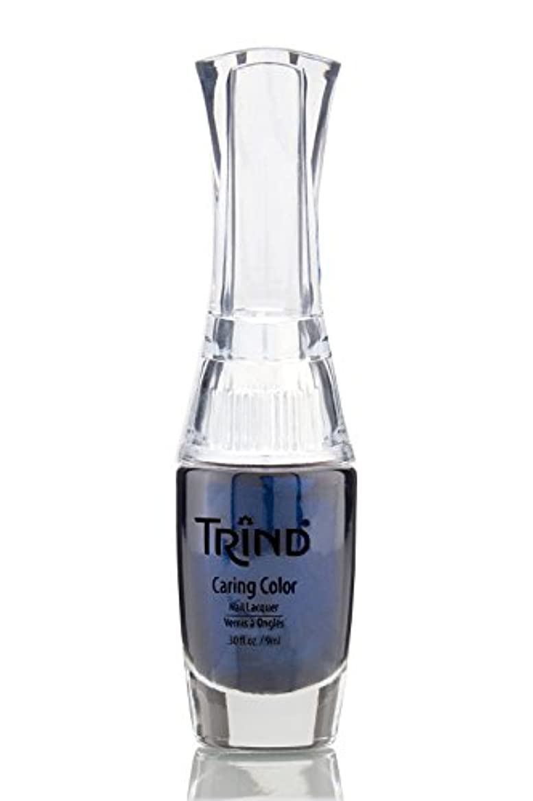 十一ゆりかご慣れているトリンド ケアリング カラー CC180