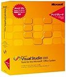 Visual Studio Tools For Office 2005 アップグレード版
