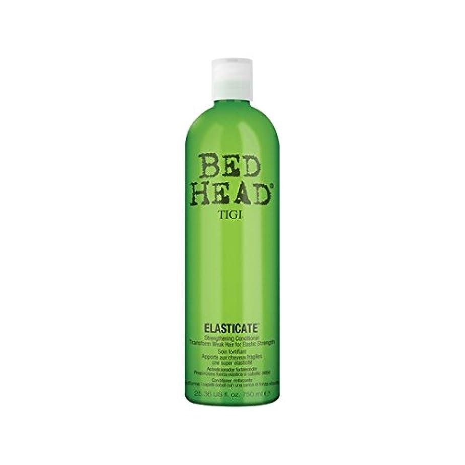 服を洗う選ぶ奨励しますTigi Bed Head Elasticate Conditioner (750ml) - ティジーベッドヘッドコンディショナー(750ミリリットル) [並行輸入品]