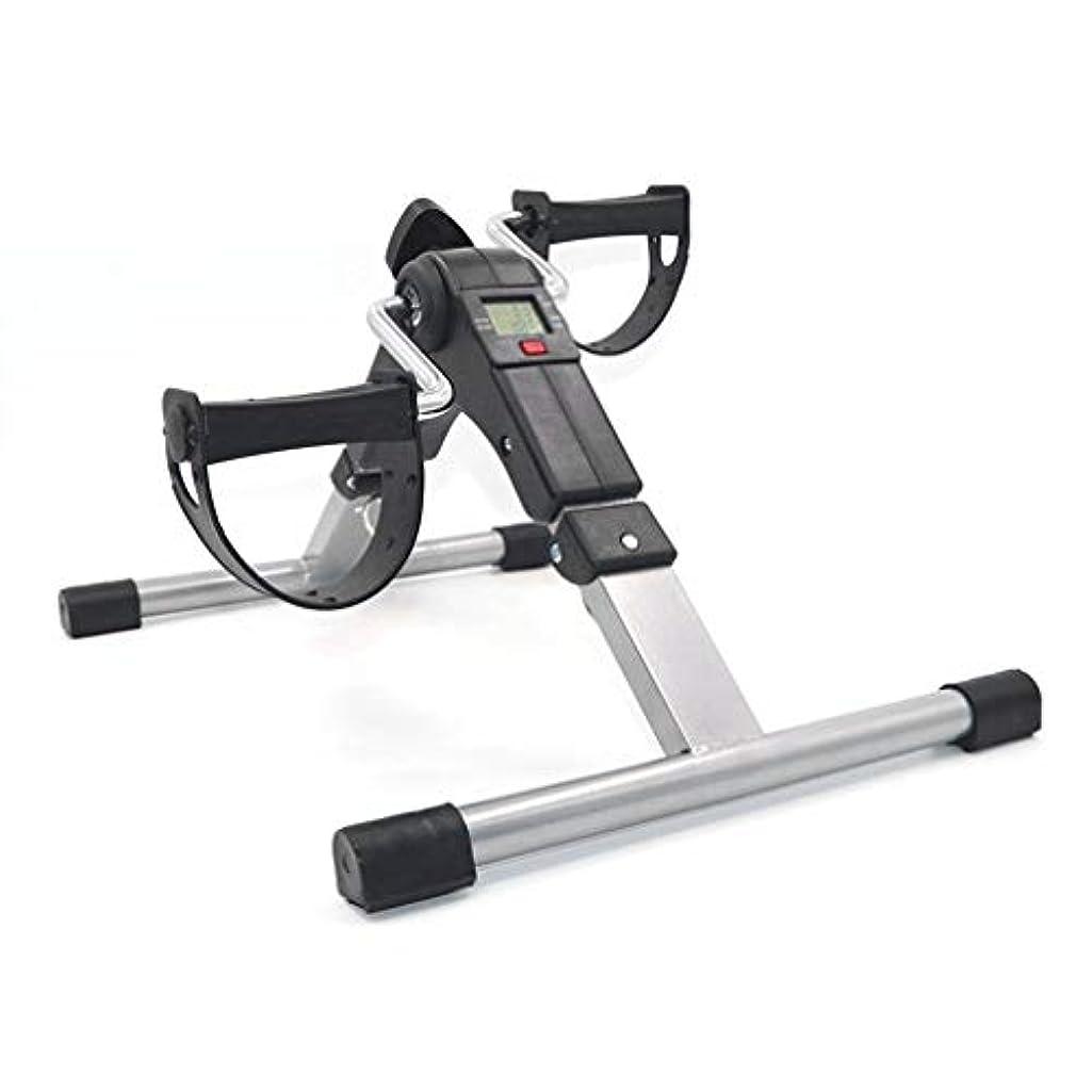 誰あるかんがい実用的なトレーナー自転車脚エクササイザーストローク片麻痺リハビリテーションペダル-innovationo