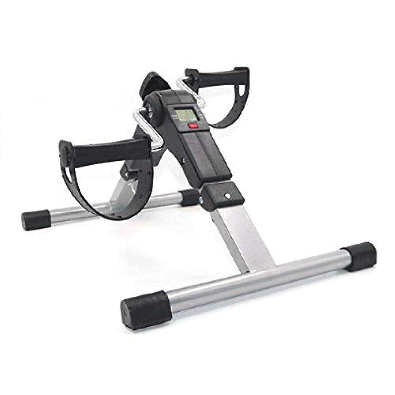フィードバックふざけたすき実用的なトレーナー自転車脚エクササイザーストローク片麻痺リハビリテーションペダル-Rustle666