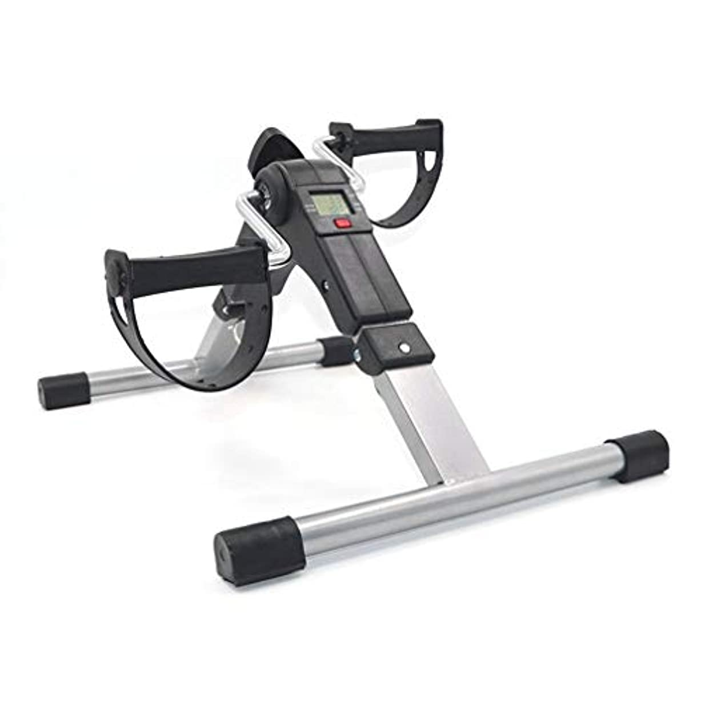 破壊する種類歴史実用的なトレーナー自転車脚エクササイザーストローク片麻痺リハビリテーションペダル-innovationo